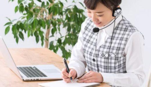 グチを聞くだけで月収20万円!主婦が自宅で電話相談カウンセラーを始める方法とは?