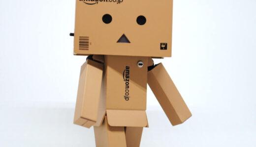 「Amazon(アマゾン)の明細がない!」アマゾンの買い物で納品書・領収書が届かない理由と発行する方法