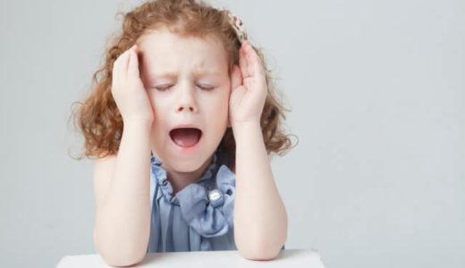 「塾に行きたくない…」塾が子供の心を追いつめる?ストレスなく学力をアップさせるには