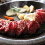 【簡単】かたい牛肉を柔らかくする方法|安い輸入牛肉が絶対に美味しくなるワザ