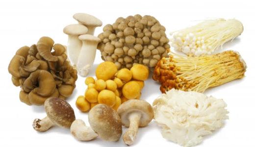 『きのこダイエット』の効果を徹底解説!糖質オフで痩せやすい身体作りができる
