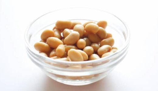 蒸し大豆ダイエットの痩せる効果まとめ|作り方、食べ方、一日の摂取量