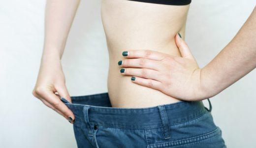 ダイエット成功者はこれで痩せた!今すぐ実践できる方法と痩せるためのポイント