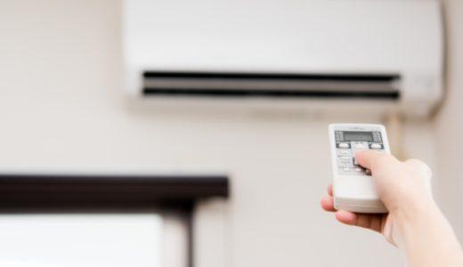 エアコンつけっぱなしで電気代が安くなる?話題の節約術の理由を調べてみた