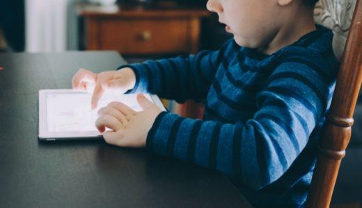 『スマイルゼミ』のメリットとデメリット|小中学生のタブレット学習で成績は上がる?