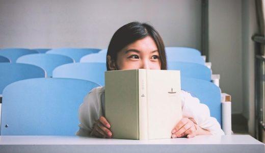 【さんまVS東大生】東大生の「頭が良くなる生活術」まとめ|脳を活性化、集中力・記憶力アップ