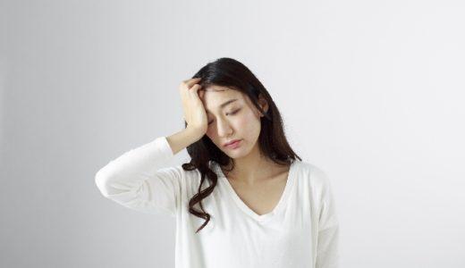 【頭が痛い!】つらい頭痛が起きた時にやるべきこと…痛みの原因別の対処法まとめ