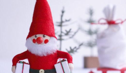 お金をかけないクリスマス|節約しながらクリスマスを楽しむ5つのアイデア