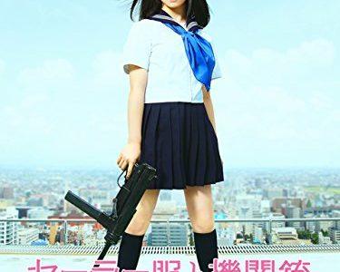 【校則】娘の入学した中学校がパンツの色まで決めてくる事にビックリした話