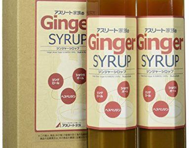 【怪しい?】アスリート家族の『長崎県産 生姜シロップ』の広告がとにかく独特すぎる…