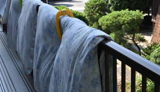 布団の洗い方|掛け布団と敷き布団の洗濯方法まとめ