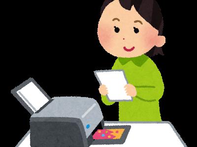 【2020年】年賀状印刷サービスおすすめランキング!格安でオシャレでネット注文ができる年賀状サービスまとめ