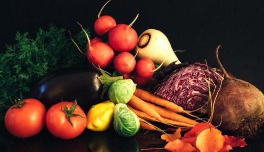 野菜の栄養を逃がさない食べ方とレシピ一覧