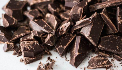 チョコレートダイエットをやってみた|高カカオチョコの痩せる効果と食べ方を解説