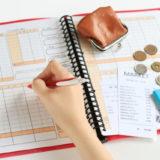 節約の家計簿