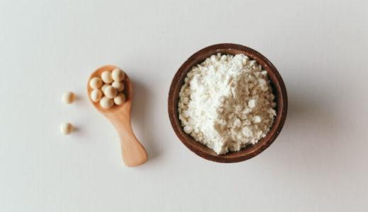 【低糖質】おからパウダーダイエットで痩せる!効果的に痩せる方法と美味しいレシピまとめ