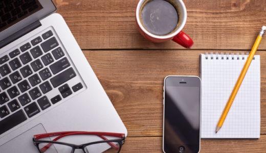 在宅ワークの始め方|初心者が自宅でコツコツ稼ぐ方法を詳しく解説