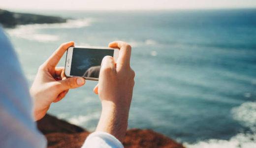 写真を売ってお小遣いを稼ぐ方法を解説|おすすめ写真サイトと売るためのコツ