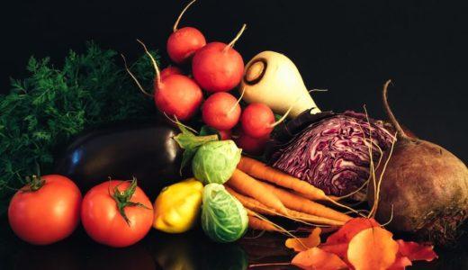 安売りで大量買いした野菜を長持ちさせる保存方法