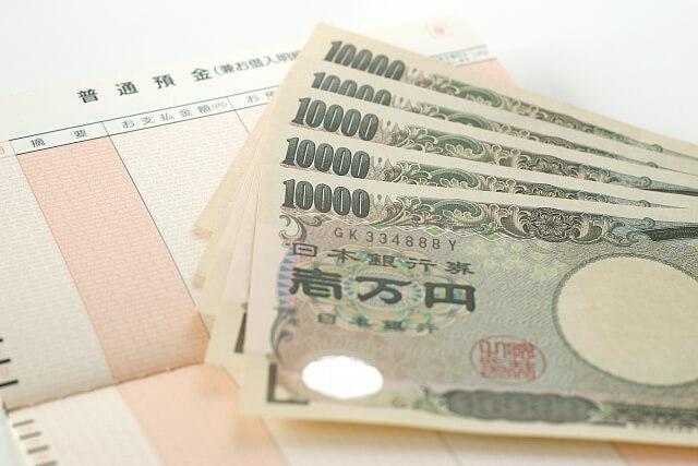 老後の為に2000万円の貯金が必要|できない人はどうすれば良いの?