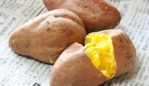 冷やし焼き芋ダイエット|痩せる効果とコグマダイエットとの違いまとめ