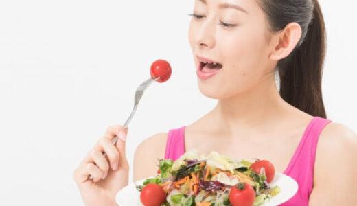 太らない食べ物一覧|ダイエット中にはコレを食べよう!