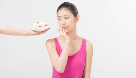 断食ダイエットのやり方とメリット・デメリット