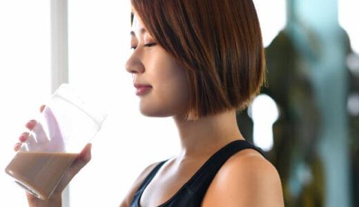 プロテインダイエットの効果とメリット 飲む量やタイミングを解説