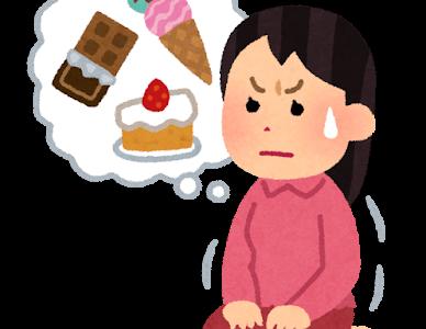 糖質制限をすると老ける原因|寿命が短くなったり薄毛になるリスクも…